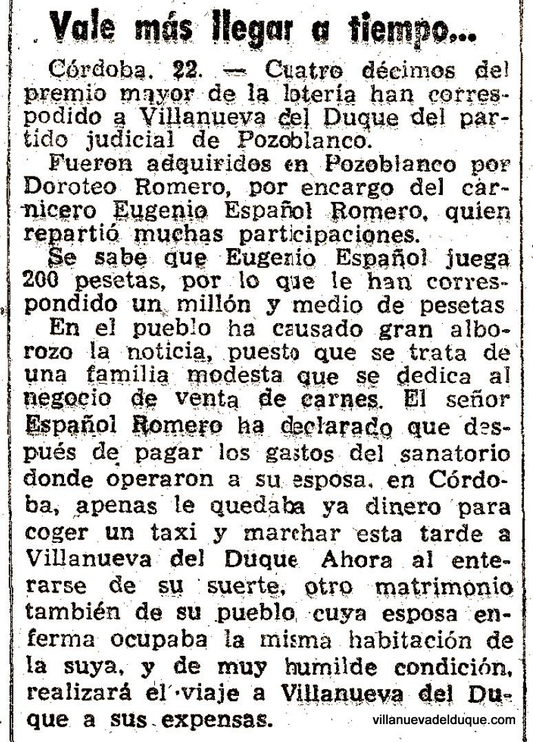 Diciembre 2014 villanueva del duque for Villanueva del duque