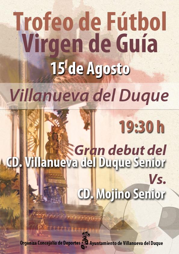 TROFEO_VIRGENGUIA_WEB